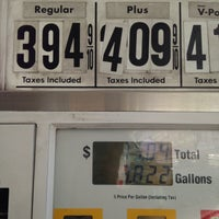Photo taken at Shell Gas Station by DanielleJMe on 3/9/2014