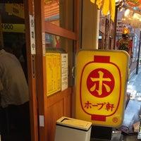 8/1/2015にcyoriがホープ軒本舗 吉祥寺店で撮った写真