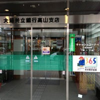 Photo taken at 大垣共立銀行 高山支店 by JJ on 3/24/2013