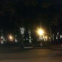 Das Foto wurde bei Praça da Liberdade von Sergio T. am 11/29/2012 aufgenommen