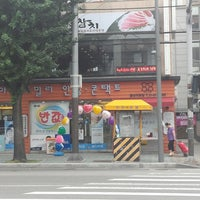 Photo taken at 아이패밀리 by Sean J. on 7/6/2013