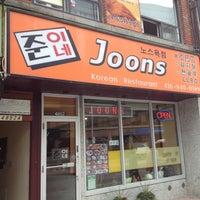 Photo taken at Joons Korean Restaurant by Christine on 8/8/2013