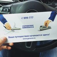 Photo taken at Остановка «Проспект Калинина — Южный вокзал» by Denis B. on 5/16/2015