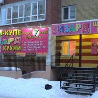 Photo taken at Визард – Шкафы-купе и кухни by Визард Ш. on 2/8/2016