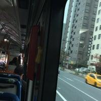 Photo taken at 緑三丁目 (都営バス) by kekkojin S. on 11/20/2015