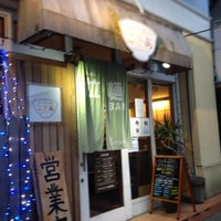 Photo taken at ラーメンと酒 こきあ by ramenkowai on 5/14/2014