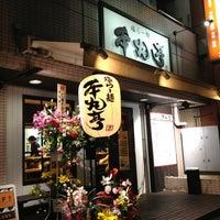 2/11/2013にramenkowaiが本丸亭 横浜店で撮った写真