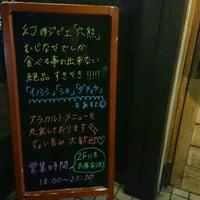 Photo taken at むじなや by NOBU 7. on 12/2/2016