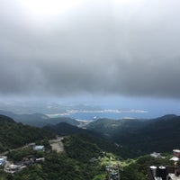 Photo taken at Jiufen lookout point by Pp P. on 8/21/2017