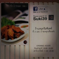 Photo taken at Suki 39 by Touchanon D. on 9/23/2013