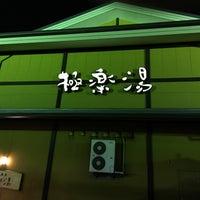 Photo taken at 極楽湯 柏店 by dj m. on 2/4/2016