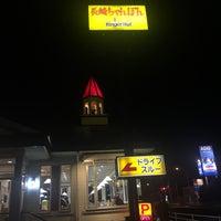 2/2/2017にdj m.がリンガーハット 柏松ヶ崎店で撮った写真