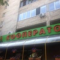Снимок сделан в Cooperator / Кооператор пользователем Vitaly V. 6/12/2013