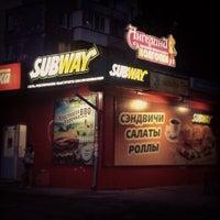 Photo taken at Subway by Artem S. on 7/11/2013