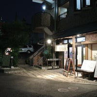 Photo taken at 和しん by Hiroaki S. on 6/8/2013