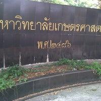 Photo taken at Kasetsart University by Kamint K. on 5/14/2013