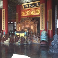 Photo taken at Palace of Heavenly Purity by Norbert B. on 10/29/2016