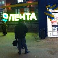 Снимок сделан в ЛЕНТА пользователем Mikhail D. 12/27/2013