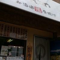 Photo taken at 北海道唐揚げ えぞや 川崎大師店 by Takumi O. on 7/30/2013