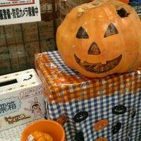 Photo taken at セレクション 三郷店 by とうふチキン on 10/8/2016