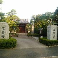 Photo taken at Muryouji by MIC on 6/17/2016