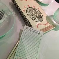 Photo taken at Restaurant Mon Nan by Michael K. on 10/24/2017