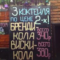 Photo taken at БВИ by Александр У. on 12/11/2012