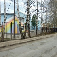Photo taken at Детский сад №63 by Вячеслав Г. on 5/4/2016