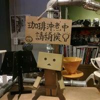 Photo taken at 和。好珈琲店 by Chong Y. on 5/18/2014