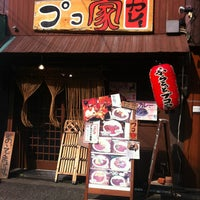 Photo taken at ふら~っと。カレー店 プコ家 by だーりん on 2/22/2013