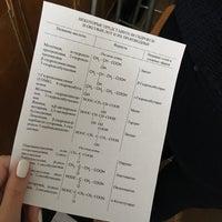 Photo taken at Кафедра биологической и общей химии СЗГМУ им.И.И.Мечникова by Alis✨ on 10/25/2016