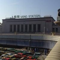 Photo taken at JR Ueno Station by Takayuki F. on 10/7/2012