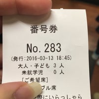 Foto tomada en スシロー 瀬田店 por すず el 3/13/2016