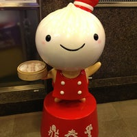 Photo taken at Din Tai Fung by Cathy L. on 6/29/2013