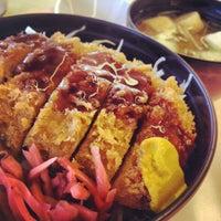 Photo taken at 青葉区総合庁舎食堂 丘のレストラン by Mondo B. on 10/1/2012
