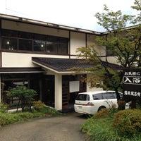 Photo taken at 旅館 清水屋 by Joe M. on 9/8/2013