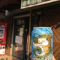 7/8/2017にモリコが岩本酒店で撮った写真