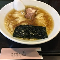 Photo taken at 中華料理 熊 by モリコ on 12/16/2017