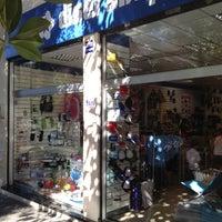 Photo taken at Diser-Shop by Roberto G. on 12/23/2012