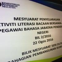 Photo taken at Bahagian Pembangunan Kurikulum by Nazrin Z. on 8/24/2016
