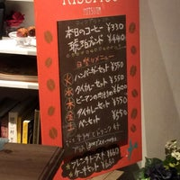 Photo taken at KISSACO MITSUTA レトロフトチトセビル by Bee on 12/24/2014
