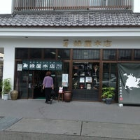 Photo taken at 緑屋 by Bee on 6/18/2013