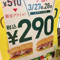 Photo taken at Subway by Love_parks on 3/27/2014
