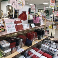 Photo taken at Tokyu Hands by Love_parks on 3/28/2017