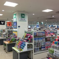 Photo taken at Tokyu Hands by Love_parks on 7/3/2013