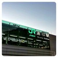 Photo taken at Urawa Station by puCHApupu on 1/27/2013