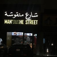 Photo taken at Man'oushe Street by Ahmed B. on 4/3/2016
