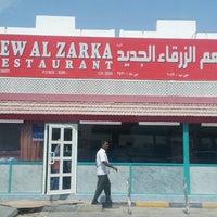 Photo taken at Al Zarka Restaurant by Ahmed B. on 9/28/2012