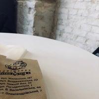 Снимок сделан в Пирожковая «Тётка Клара» пользователем Marina⚓️ B. 4/4/2018