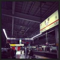 Photo taken at 京都駅 新幹線ホーム by Tadashi N. on 1/6/2013